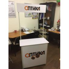 Промо-стол Алюминий+МДФ