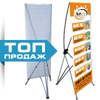 Мобільний стенд X-банер Standart 60x160 см