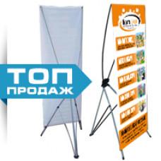 Мобильный стенд X-баннер Standart 60x160 см